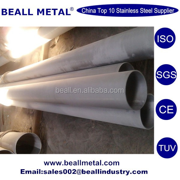 Small Diameter Bright Annealed St52 Stainless Seamless Steel Pipe