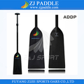 Durable Carbon With Oval Shaft Dragon Boat Paddle