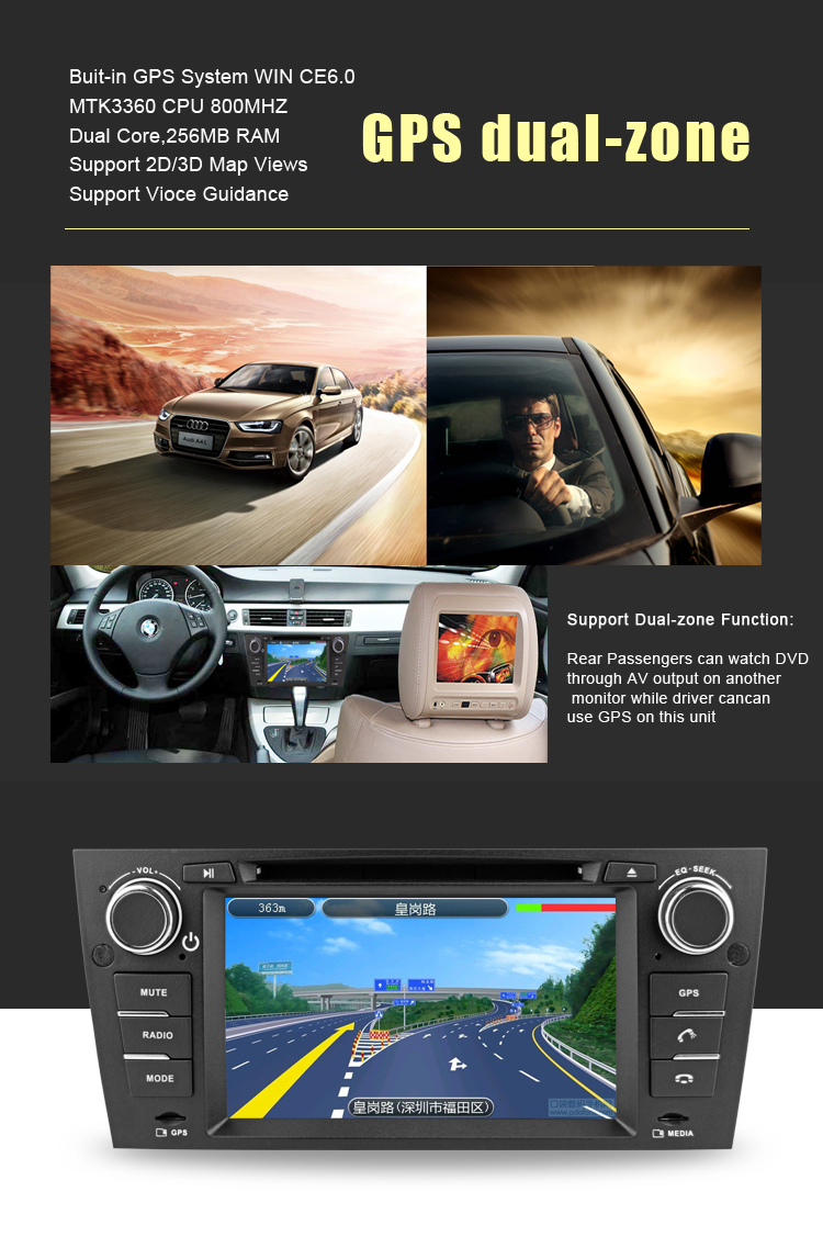 original car UI auto media for BMW 3 Series E90 E91 E92 E93 with manual/automatic air-conditioner for option DJ7067