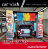 2017 rollover car wash machine, good quality car wash equipment in China