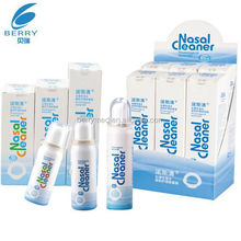 plastic nasal irrigation push clean rpediatric nose cleaner