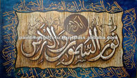 Best Price Modern Art Islamic Calligraphy Paintings