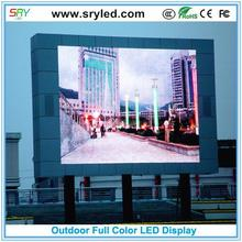 Sryled p10 die-casting aluminum led display p10 dip 3 in 1 magnetic levitation car display