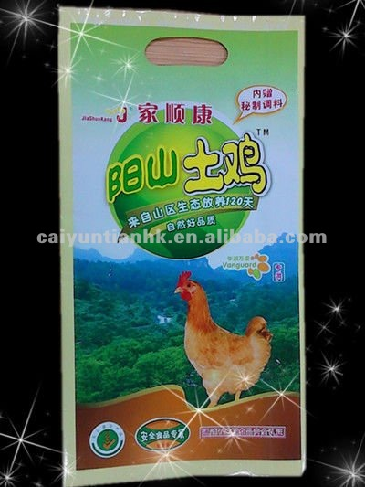 Aluminium foil pet food bag for chicken