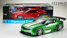 2015 Newest Arrival ! 1:14 scale 4ch rc car toys for children