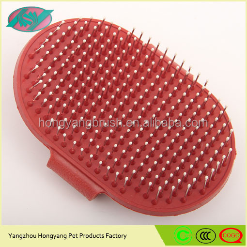pet dog massager