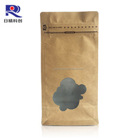 Kraft Flat Bottom Coffee Bag with Window