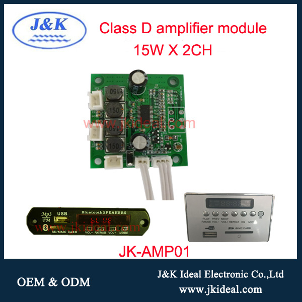 JK-AMP01 For 2.0/2.1 speaker audio bluetooth 12v class D amplifier module