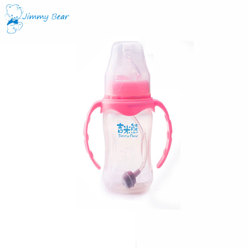 2018 hot sale cheap pp hands free baby bottle