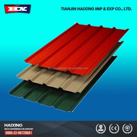 Supply corrugated steel roofing sheets/ metal Corrugated Roofing Sheet for sale