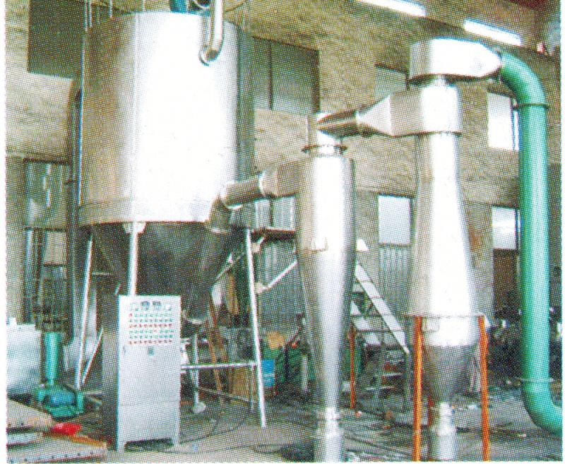 ZPG spray drier for Chinese Traditional medicine extract, SS chinese traditional medicine dryer, liquid fluid bed dryer glatt