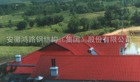 Roof tile shingle/Red roofing shingles/roof shingle tile