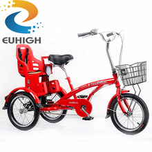 popular high quality big 3 wheel tricycle for adults
