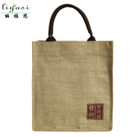 New Customized Organic Fabric Jute Shopping Tote Bag,Natural Fashion Women Jute Gift Bag,Wholesale Resumable Jute Pouch Handbag
