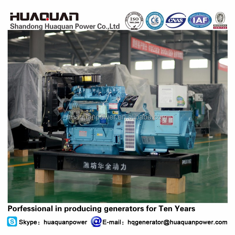 30kw as Backup generator nigeria generator price