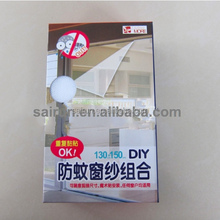 100% polyester DIY mesh fly screen curtains mosquito net for window