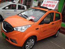 China green vehicle hybrid electric/petrol vehicle