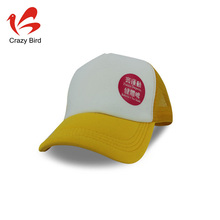 2016 colorful 5-panel foam mesh trucker cap