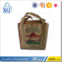 New products Excellent quality non woven bag / shopping promotional bag