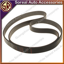 PK Belt For BMW/Benz/Audi series