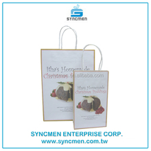 Small and Middle Kraft Paper Bags with Custom Paper Bags with handles