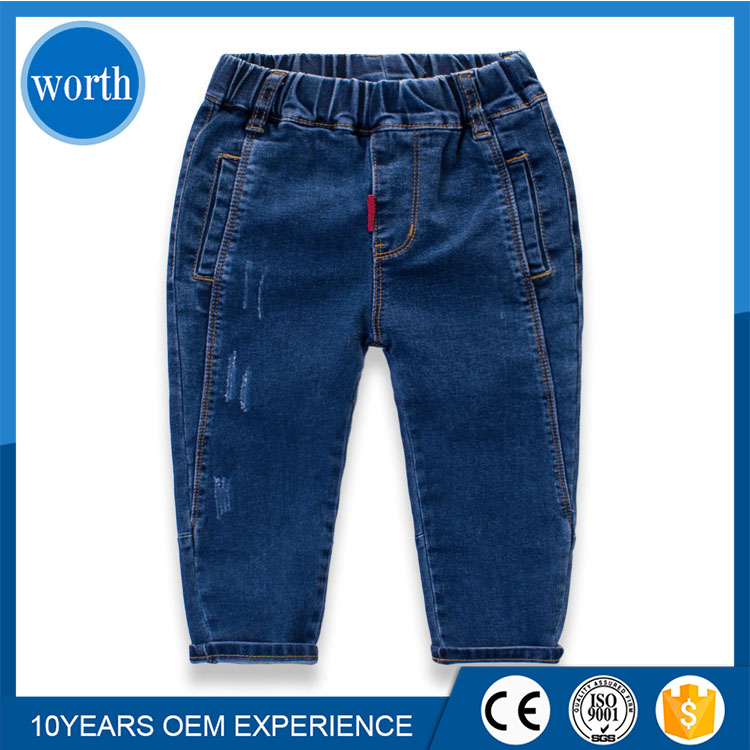 2017 Hot kids boys casual denum jean pants custom made in China with Asian classic style