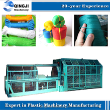 China Plastic PP/PE/Polyester/Nylon yarn rope making machine For Sale