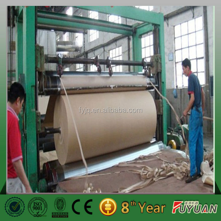 Production line of corrugated base paper making/machine used to make fluting paper/paper produced by waste carton