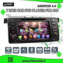 Android double din e46
