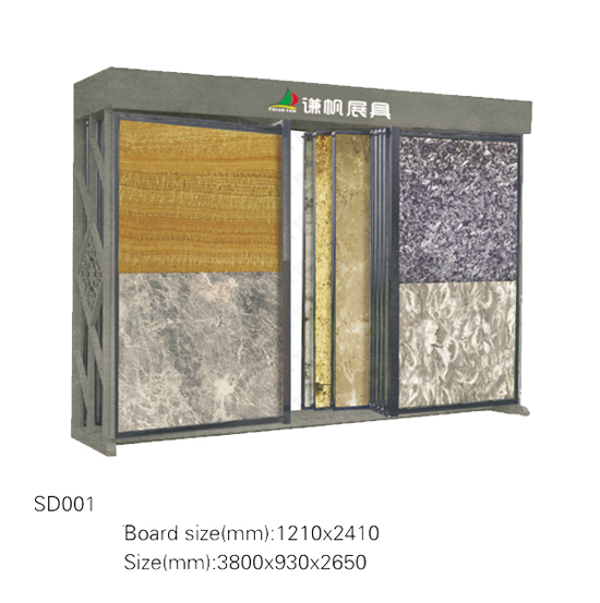 SD001 Granite sample wood display case