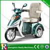 new electric charging tricycle/trike/ 3 wheel scooter