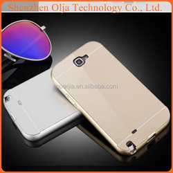 New Ultra Thin Funky Aluminum Metal Mobile Phone Case for samsung galaxy note 2 n7100, for samsung galaxy note 2 case