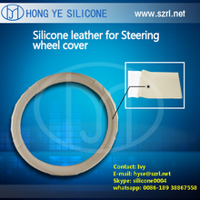 cheap steering cover silicone leather