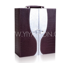 Double Doors Leather Wine Carrier