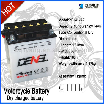 12N14 Dry Motorcycle battery for handicapped motorcycle