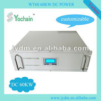 High QUality OEM pulse power supply 75a