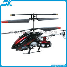 !New function avatar 4ch metal rc helicopter remote control heli toys M304 rc helicopter 4ch