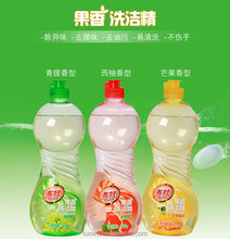 Own Brands Daily Chemicals Raw Materials For Bulk Dishwashing Liquid
