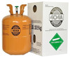 a kind of refrigerant of-surroundings-protect retrofited refrigerant for gas refrigerant r404a