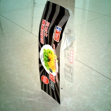 Customized size side gusset packing bag for chicken steak/fried chicken