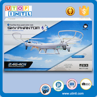 New products 2.4G 4CH quadcopter radio control toys