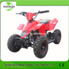 new bike 50c mini atv four wheel cheap/SQ-ATV-8