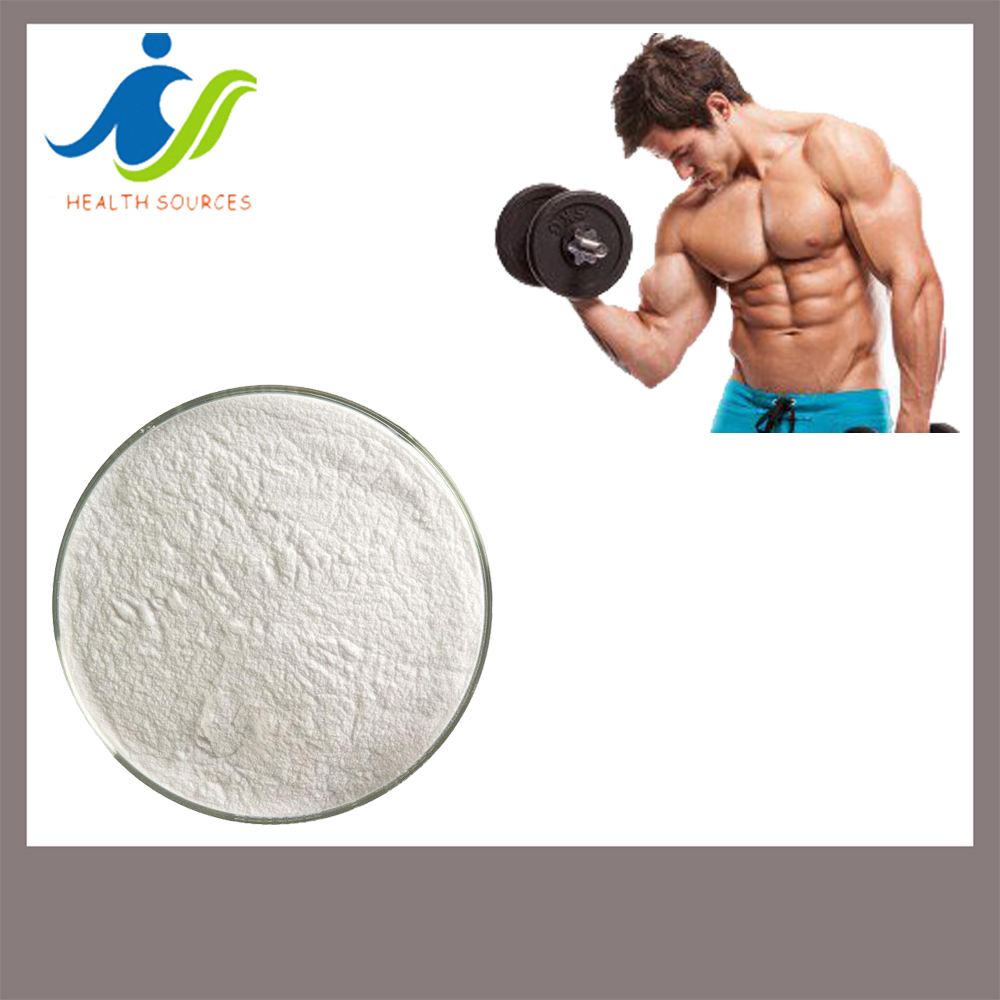 Supply pure AMP Citrate powder wholesale price