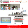 Automatic Double Sides Adhesive sticker Labeling Machine
