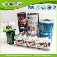 plastic food packaging film with customized printed good price