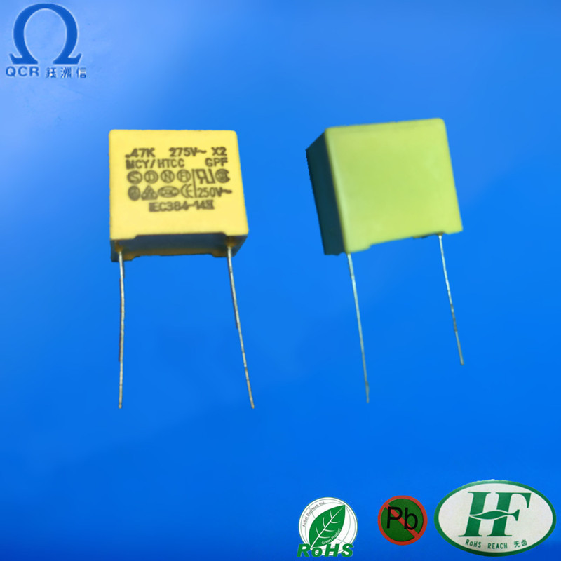QCR electronic components Safety Standard metallized film capacitor 275v x2 for ac capacitors