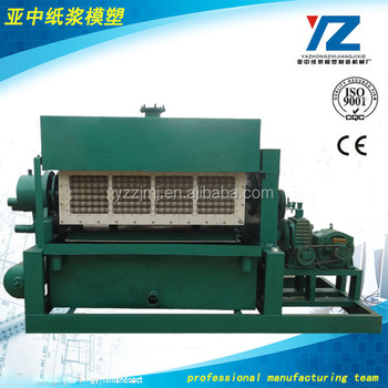 Paper Pulp Egg Tray Machinery egg carton production line