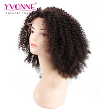 Hand tied virgin brazilian hair afro twist wigs