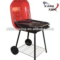garden/Outdoor charcoal BBQ Grill Hamburg style cover