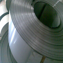 Hot rolled stainless steel strips in coils W.-Nr. 1.4021, DIN X20Cr13
